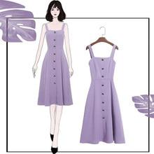 French ice silk sling dress female 2021 summer new Korean style high waist single-breasted decorative elegant mid-length dress