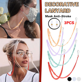 3pc Decorative Mask Lanyard Chain Multifunctional Glasses Chain Anti-reel Halter Customize The Facial Maske Wholesale Fast Deliv image