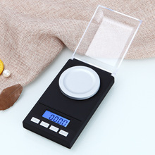 Pockets Jewelry Scale Electronic Scales 0.001G Gol