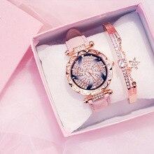 QMXD Women Watches Luxury Starry Sky Women Bracelet Watch Ca