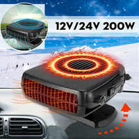 12V Electric Heatering Electric Gas Heater Auto Car Heating For Mist Defrost Removing Portable Fan With Handle Car Swing-out
