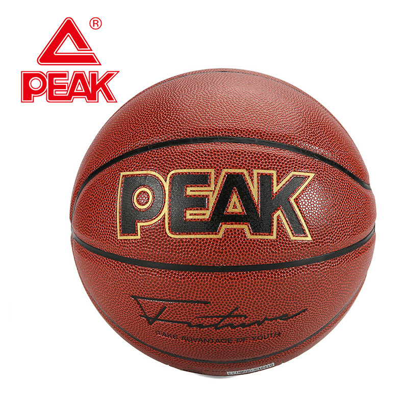 PEAK Basketball Size 7 PU Material Indoor&Outdoor Training Basketball Wearable Compressive Pressure Basketball Gift Accessories