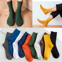 Men fashion hip hop funny socks casual cotton warm solid knitting crew sock winter mens dress gifts for men sox