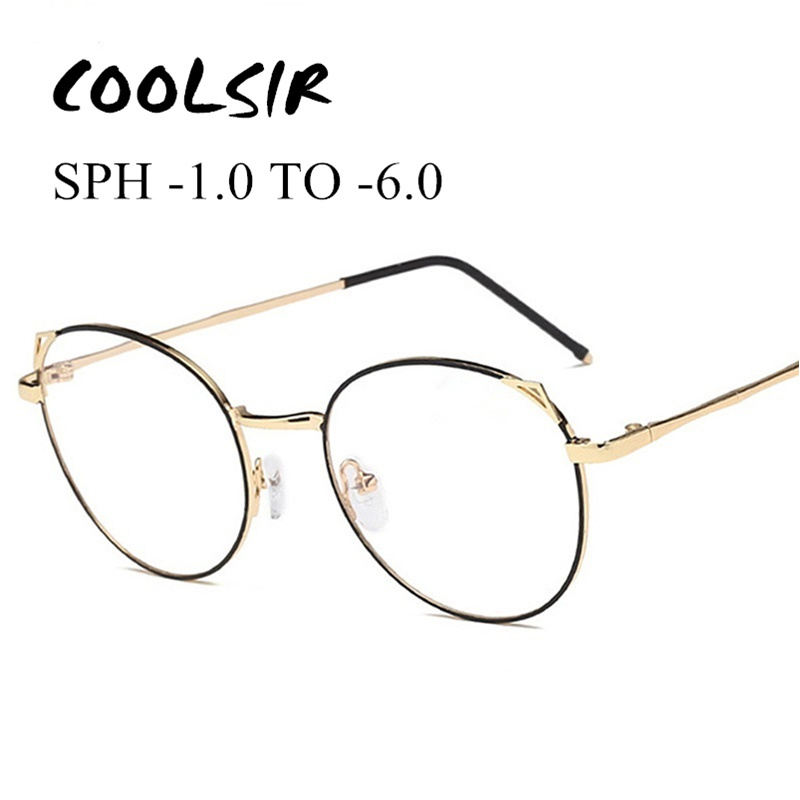 SPH 1.0 to 6.0 Finished Prescription Glasses For Myopia Men