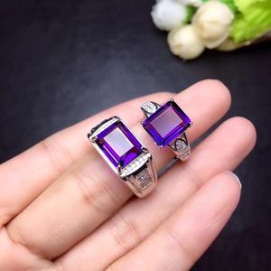 Image 5 - Naturale ametista anello di coppia. Il vero 925 anello Dargento degli uomini. Semplice e squisito. Negoziante consiglia