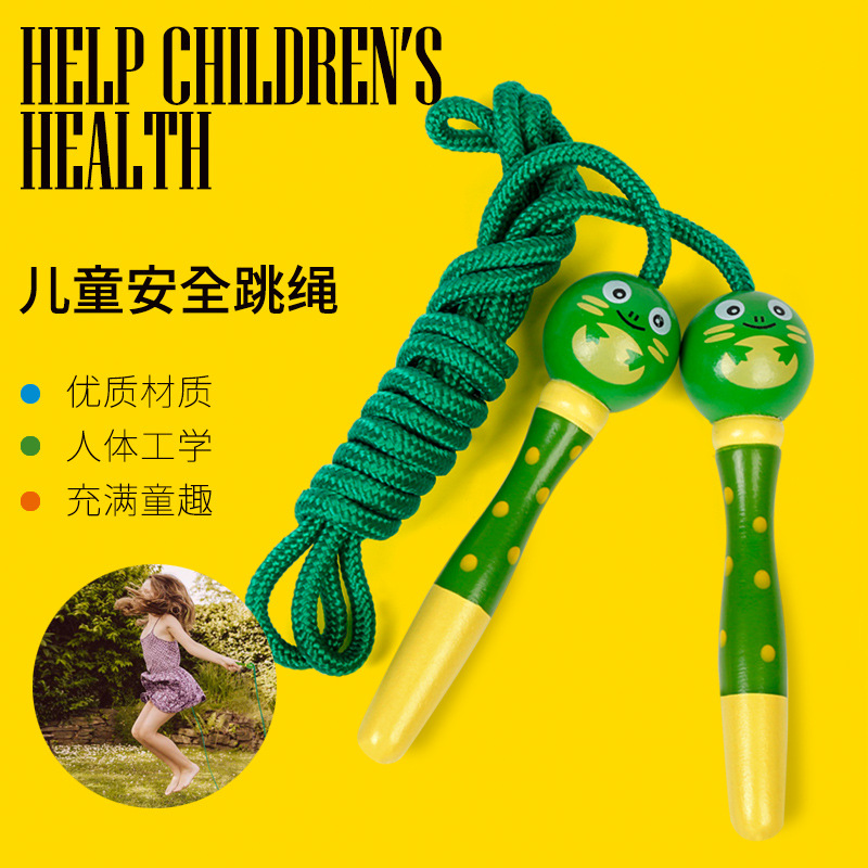Cartoon Children Wooden Jump Rope Young STUDENT'S CHILDREN'S Park CHILDREN'S Jump Rope Fitness Baby Animal Jump Rope Outdoor. 1