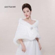 כלה צעיף Jacket חתונת כורכת לבן ארוך פו פרווה גלישה מושך בולרו כלה שמלות PJ012