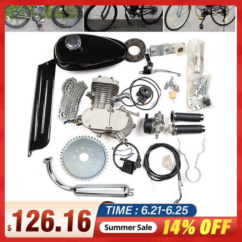 80cc велосипед мотоцикл тактный комплект бензинового двигателя для DIY электрический велосипед горный велосипед полный комплект велосипед га...