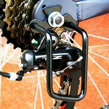 Велосипеда Защита заднего переключателя рама анти-ржавчины, просты в установке Универсальный размер MTB горный велосипед Складной велосипед аксессуары