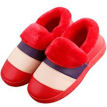 2020 зимние тапочки для женщин теплая обувь мужская домашняя