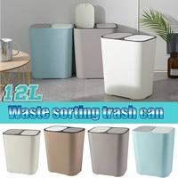 환경 친화적 인 쓰레기통 직사각형 플라스틱 푸시 버튼 이중 구획 12 리터 재활용 쓰레기통 쓰레기통|휴지통|홈 & 가든 -