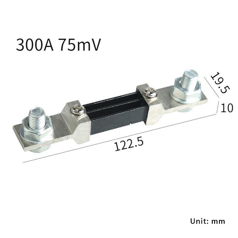 Внешний шунт FL-2 300 а/75 мВ 1 шт., измеритель тока, шунт, резистор для цифрового амперметра, амперметра, вольтметра, Ваттметра