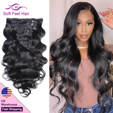 Soft Feel Hair Brazilian Body Wave Clip In Human Hair Extensions 8 Pcs/Set Natural Color Clip Ins Remy Hair 10-26 Inches 120Gram