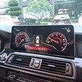 Автомобильный мультимедийный плеер, 12,3 дюймов, Android 10,0, 8 + 128, для BMW 5 Series, F10, F11, 2011-2016, стерео, GPS-навигация, автомобильное радио, головное устро...