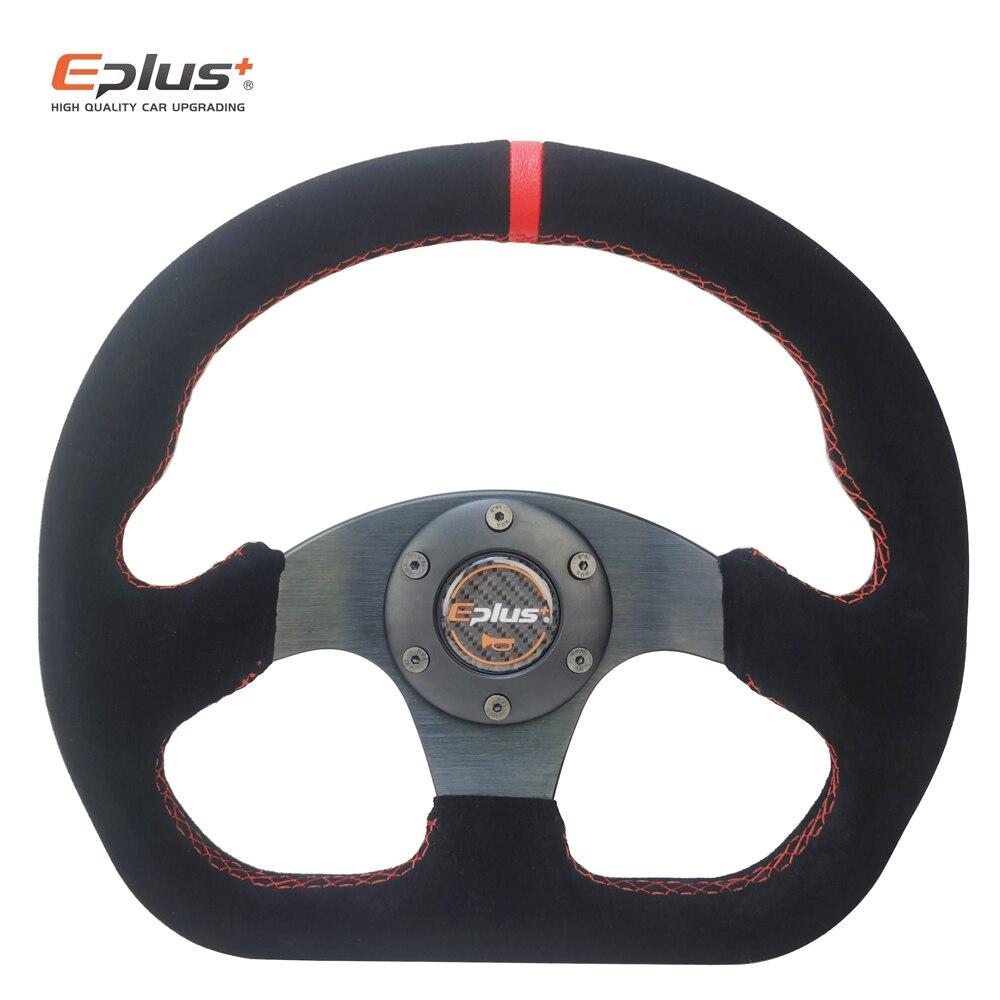 EPLUS, volante deportivo con estilo para coche, carrera, tipo Alcanta, PVC, Universal, 13 pulgadas, 325mm, reacondicionamiento de aluminio, modificado para estilo Omp