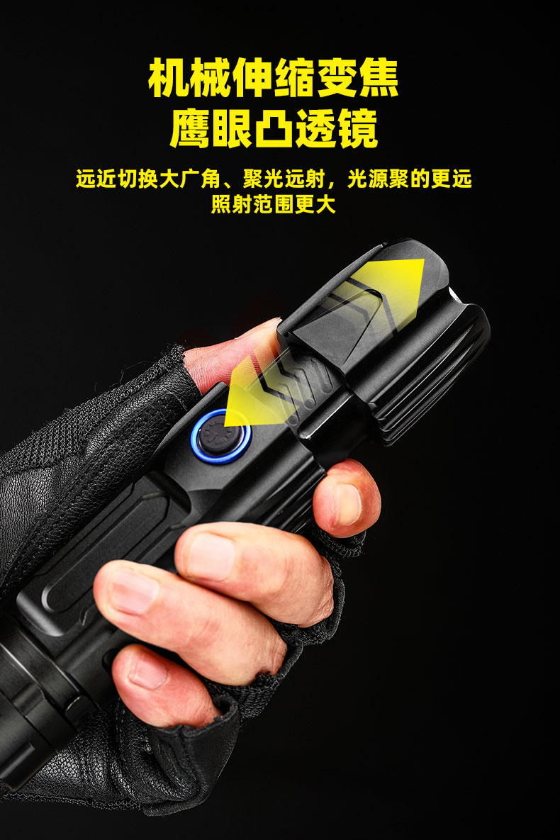 poderoso powerbank lanterna recarregável luz equipamentos ao ar livre bi50fl