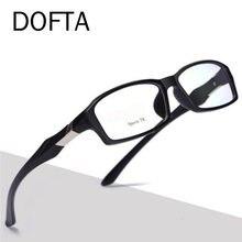 Спортивные мужские Оптические очки dofta оправа для очков tr90