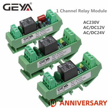 GEYA 1 Channel Relay Module AC/DC 24V 12V 230VAC Din Rail Mounted GSM Relay Control Timer Module geya ng2r 14 channel relay module din rail mounted 1 spdt replaceable relay board plc omron relay