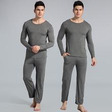 40% Dropshipping!!Sleepwear O-Neck Long Sleeve T-shirt Soft Modal Men Top Pants Loose Pajama Set for Home
