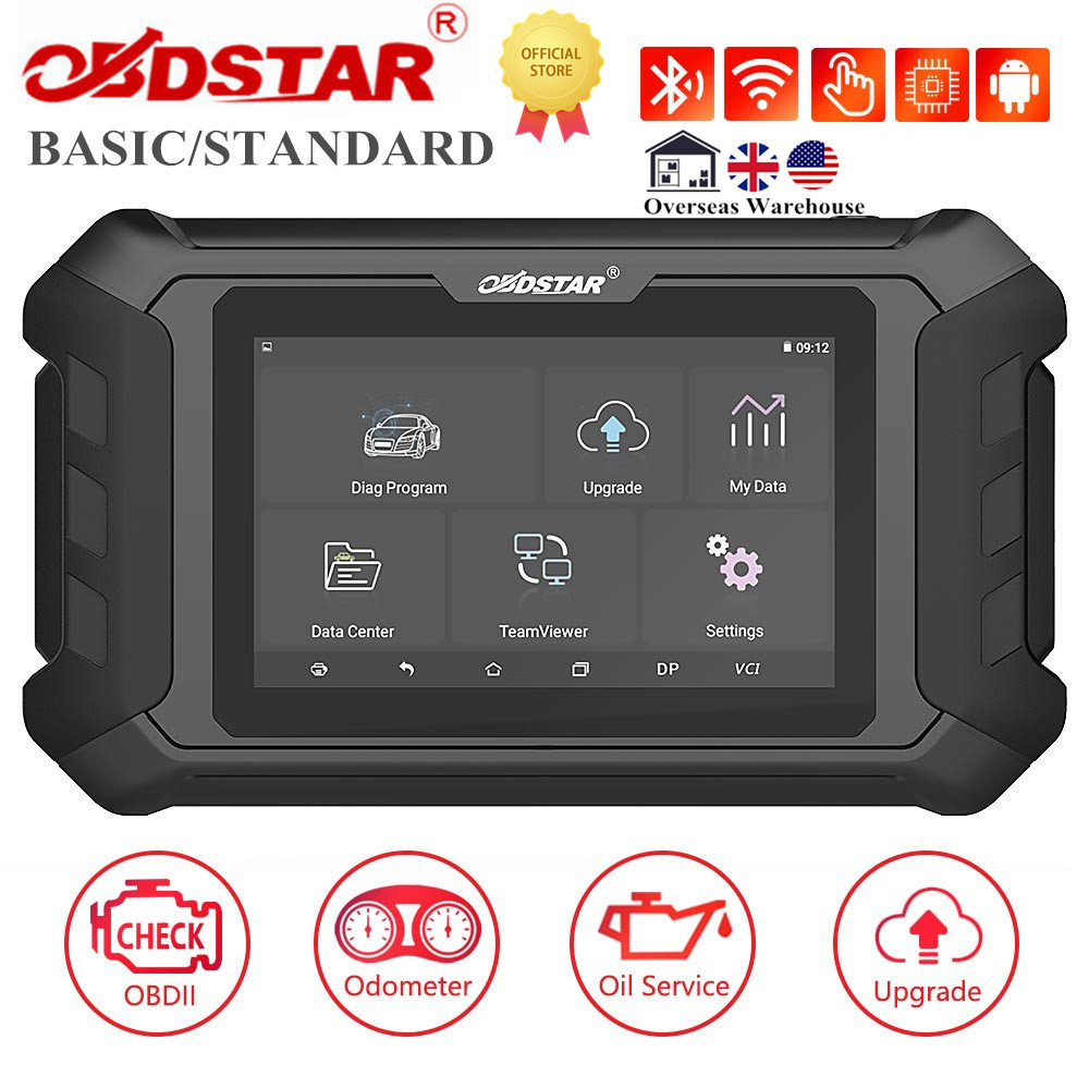 OBDSTAR ODOMaster Basic and Standard for Odometer Adjustment/Oil Reset/OBDII Functions Update Version of X300M
