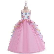 חמוד Cartoon Unicorn שמלת חג המולד ילדים שמלות בנות Applique תלבושות בנות נסיכת שמלת ילדי מסיבת יום הולדת שמלה