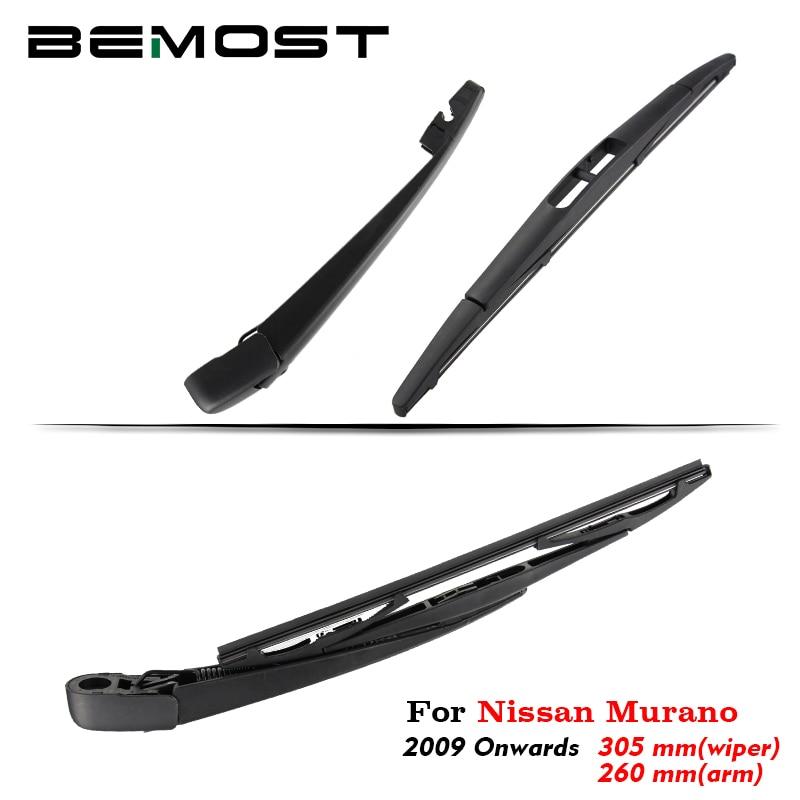 Щетка стеклоочистителя BEMOST из мягкой натуральной резины для Nissan Murano, хэтчбек, 305 мм, 2009