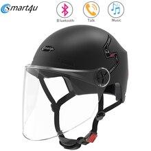 2020 Smart4u E10 Smart Bike Motorcycle Bluetooth Helmet Electric Car Automatic B