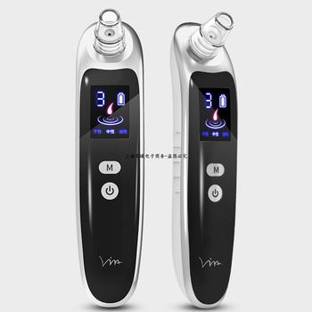 1 sztuk elektryczne usuwająca zaskórniki nos twarzy zaskórnika trądzik odkurzacz porów narzędzia do pielęgnacji skóry głębokie oczyszczanie maszyna ssąca tanie i dobre opinie Beemyi do czyszczenia twarzy CN (pochodzenie) akumulator Metal 19 4cm*4 8cm*3 5 cm URZĄDZENIE DO USUWANIA ZASKÓRNIKÓW