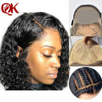 Pelo QueenKing pelo brasileño falso cuero cabelludo Bob Peluca de encaje rizado frente cabello humano pelucas 250% densidad Invisible Remy preplumped nudos decolorados
