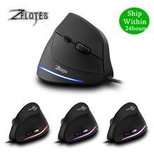 ZELOTES T 20 אנכי Wired עכבר USB לתכנות 6 לחצנים האופטי LED עכברים מחשב שולחני 3200DPI התאמת 3D משחקי עכבר