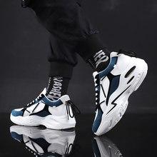 Dy55 Всесезонная спортивная обувь для отдыха, обувь для доски и модная обувь