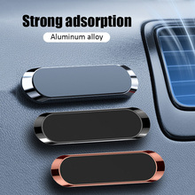 Magnetic Car Phone Holder Magnet Mount Mobile Cell Phone Stand Telefon GPS Support For iPhone Xiaomi Huawei Samsung Car Holder