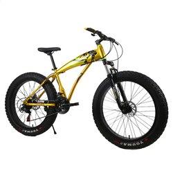 Rower górski śnieg rower plaża rower górski stal wysokowęglowa 26 cali 7/21/24/27 prędkość nowy 4.0 gruby rower górski|Rower|   -