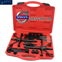 Engine-Timing-Tools Camshaft XC90 XC60 Volvo S40 for S80