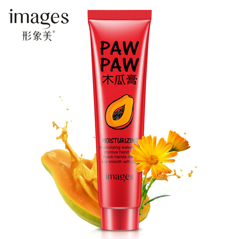 Smoothing Hand Care Foot Cream Lip Balm Soft And Smooth Papaya Cream Universal Cream Hydrating Moisturizing