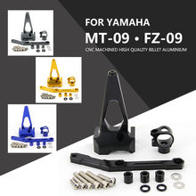 Kit de Support d'amortisseur de stabilisation de direction réglable, pour motos YAMAHA MT 09 MT-09 MT09 FZ09 FZ-09 2013 – 2019