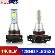 2pcs PSX24W H16 High Quality Fog Light 12SMD FL3535 Chip 1400LM Auto Car Light Leb bulb 6000K White 12V Canbus Running Light