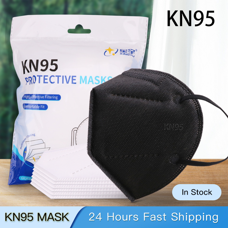 5-layers KN95 face mask KN95 facial masks filter maske Mouth anti dust mask mascaras mascarilla ventilation kn95mask fast ship