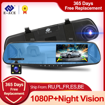 E-ACE 4.3 Inch Car Dvr Camera Full HD 1080P Automatic Camera Rear View Mirror With DVR And Camera Recorder Dashcam Car DVRs image