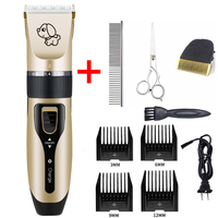 rechargeable-low-noise-pet-hair-clipper-remover-cutter-grooming-cat-dog-hair-trimmer-electrical-pets-hair-cut-machine