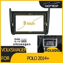 Cadre Audio pour Volkswagen POLO 2014 + Double Din, 1/2Din, lecteur DVD uniquement, adaptateur, garniture de tableau de bord, panneau avant 9 pouces, pour voiture