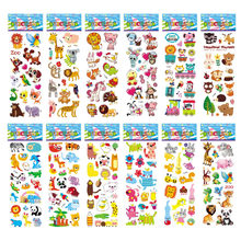 12 fogli/pacco adesivi per bambini 3D gonfio sfuso Cartoon Zoo animali Scrapbooking adesivi per ragazza ragazzo regalo di compleanno