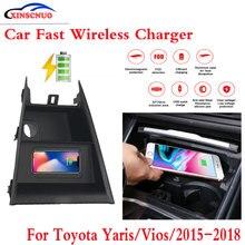 10Вт Ци автомобиль беспроводной зарядное устройство для Тойота Ярис л/Ярис/Виос/2015-2018 быстрой зарядки центральной консоли корпуса для хранения