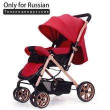 Folding Children's High Landscape Stroller Big Wheels Big Swivels Stroller ?Free Shipping?