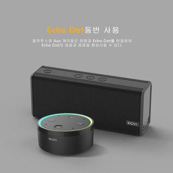 Bluetooth – колонка DOSS SoundBox, 25 Вт. 6