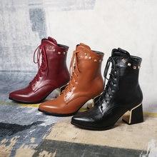 Женские ботильоны из искусственной кожи зимняя обувь с металлическими