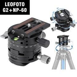 G2 + NP-60 3 в 1 панорамная шаровая Головка Двухосная Регулировка + панорама для аксессуаров для камер