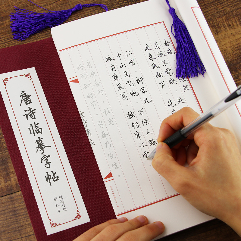 Manufacturers Wholesale Chapter Violet Thick Tang Line Installed This Fountain Pen Copybook Copy Calligraphy Practice Board Hard