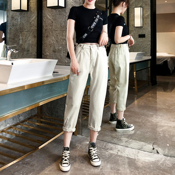 2020 Jeans women loose spring and summer high waist  pants nine points Korean version of Harlan radish wide leg straight pants full cotton 2019 wide leg women pants high waist loose straight lady jeans with pockets zippers and ripped design spring summer