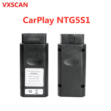 NTG5 S1 أبل CarPlay وأداة تفعيل السيارة أندرويد طريقة أكثر أمانا لاستخدام هاتف آيفون/أندرويد الخاص بك في سيارة Carplay NTG5S1